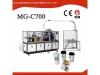 Máquina formadora de vasos de papel  de velocidad media MG-C700