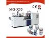 Máquina para fabricar tazones de papel con doble revestimiento de PE MG-X35